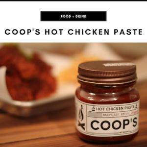 Coop's Hot Chicken Paste - Nashville, TN Local Gifts